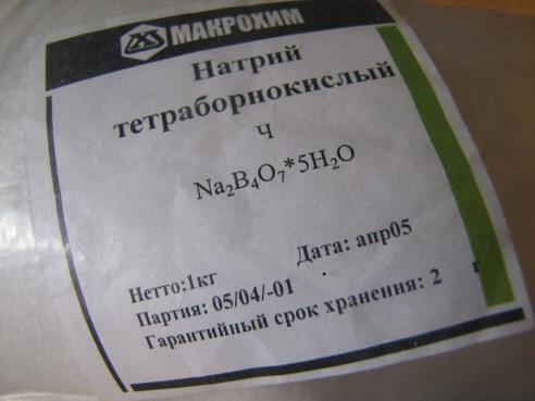 Фото с сайта: chemistry-chemists.com