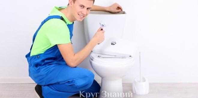 Фото с сайта: krugznaniy.ru